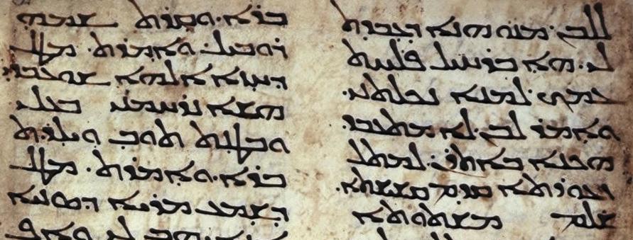 Syriac New Testament.